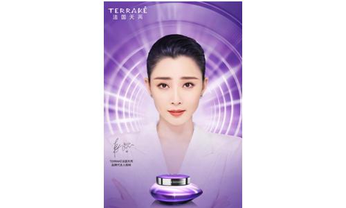 重磅官宣!殷桃担任法国轻奢护肤品牌 Terraké法国天芮品牌代言人
